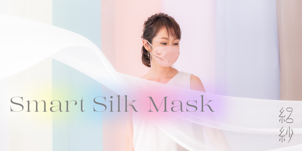 silkmask color