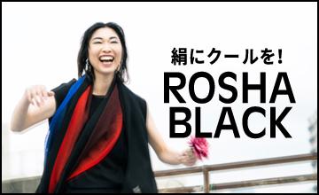 ROSHA-BLACK